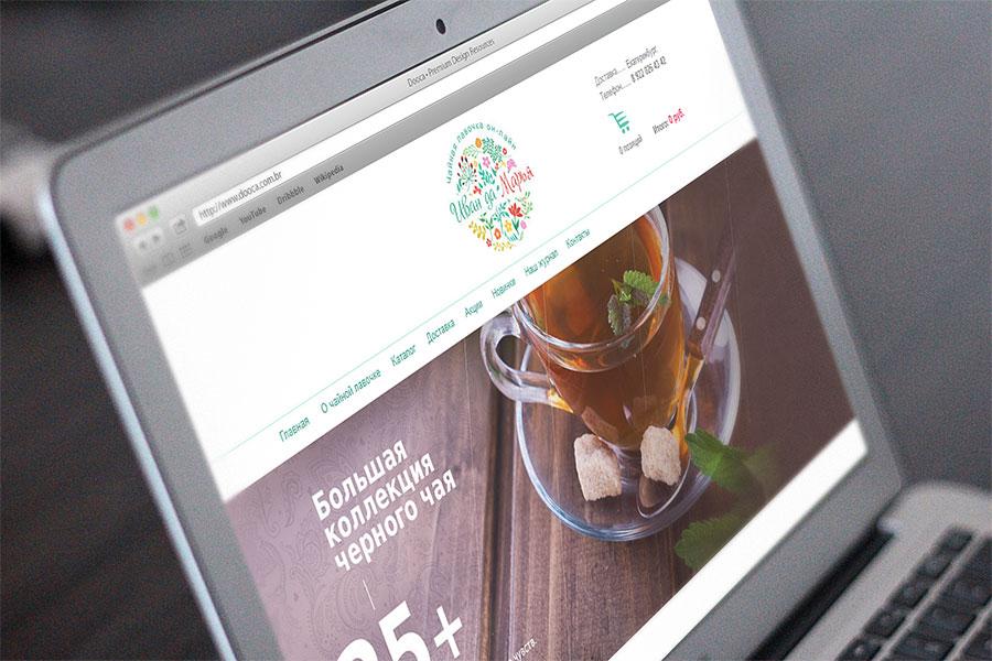 """Главная страница интернет-магазина чая со слайдом """"черный чай"""""""